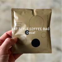 デカフェ コーヒーバッグ 5個