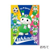 ふっかちゃん スポーツ(I LOVE FUKKA-CHAN クリアファイル)