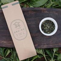 急須出し煎茶 茶葉×3袋セット