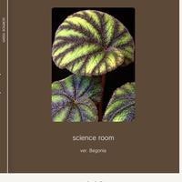 science room  ver. Begonia