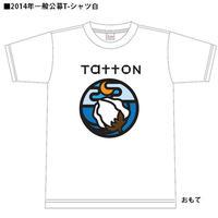 Tatton T-シャツ 2014 (白)