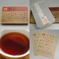 大益7562磚茶(601)