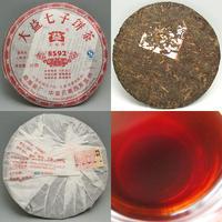 8592餅茶(大益七子餅茶)
