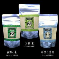 【セット】ティーパック3種