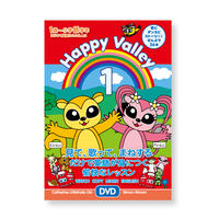 Happy Valley 1 DVD