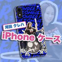 iPhoneケースー河田 クレハー
