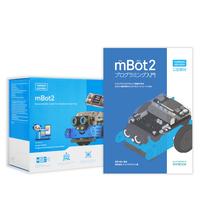 Makeblock プログラミングロボット mBot2 / 公認教材&Bluetoothドングル付バンドルセット(日本正規代理店品)