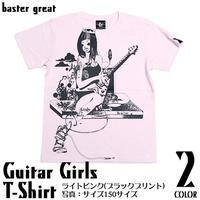 bg003tee - ギターガール Tシャツ -G-( ROCK ガールズロック バンドTシャツ 半袖Tee )