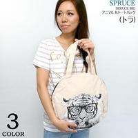 spr131069-tora - アニマル 丸トートバッグ ( トラ ) -G-( 虎 タイガー トートバック キャンバス Tote bag )