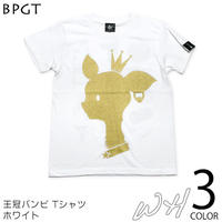 sp001tee - 王冠バンビ Tシャツ(ホワイト)-G-( BAMBI 子鹿 ロゴマーク POP オリジナルTシャツ )