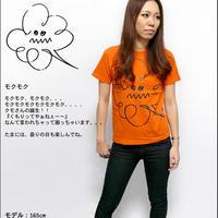 ☆特別プライス☆ sp061tee - モクモク Tシャツ -G-   イラスト 半袖 メンズ レディース かわいい オリジナルTシャツ