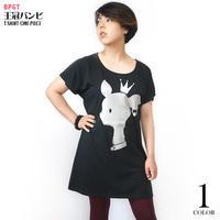 sp001opt - 王冠バンビ Tシャツワンピース -G- ワンピTシャツ ばんび 子鹿 bambi キャラ ロゴTee バックプリント 半袖