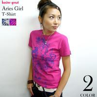 bg016tee - 牡羊座ガール ( Aries Girl ) Tシャツ - baster great -G- おひつじ座 アリエス 星座 神話 星占 イラスト 半袖