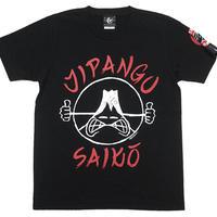 har012tee-bk - JIPANGU SAIKO Tシャツ (ナチュラル)-G- 富士山 キャラ アメカジ プリント メンズ レディース かっこいい 半袖 黒