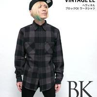 sh73809-bk01 - ヘヴィネル ブロックチェック ワークシャツ(ブラック)- VINTAGE EL - ヴィンテージイーエル -G-( ネルシャツ アメカジ 長袖シャツ )