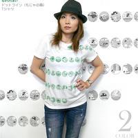 mn006tee -ドットライン(もじゃの森)Tシャツ - なかひらまい -G-( ストーリー コンセプトデザイン 絵本 コラボ )