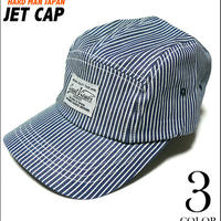 hmj0014-hi - ジェット キャップ JET CAP(ヒッコリー)- HARD MAN JAPAN ハードマンジャパン -R-( ストリート アメカジ スケーター 帽子 ワーク )