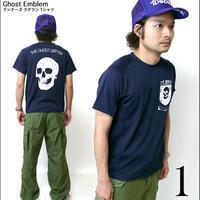 tgw042spt - Ghost Emblem(ゴースト エンブレム)ランナーズ ラグラン Tシャツ -G-( ランニング スポーツ ジム スカル ドクロ )