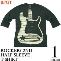 bk003hst - Rocker? 2nd ハーフスリーブ Tシャツ - BPGT -G-( ロック ギター ギタリスト バンド グリーン 5分袖 )
