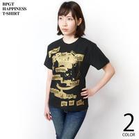 Happiness(ハピネス)Tシャツ (ブラック) hw004tee-bk -G- 半袖 黒色 地球儀 パンクロックTシャツ