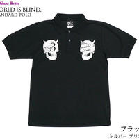 tgw039spo - World is blind. スタンダード ポロシャツ -G-  Polo スカル ドクロ パンク ロック 半袖