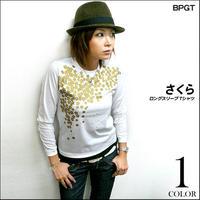 hw001lt - さくら ロングスリーブTシャツ -G-( 桜吹雪 和柄 花柄 かわいい ロンT 長袖 カットソー )