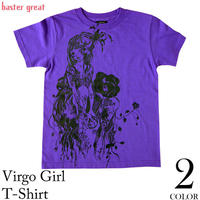bg011tee - 乙女座(Virgo Girl)ガール Tシャツ( パープル ) -G-( おとめ座 バルゴ 星座 神話 星占 イラスト オリジナル コラボTee )