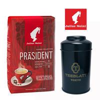 Julilus Meinlプレジデント【コーヒー豆】&紅茶缶セット