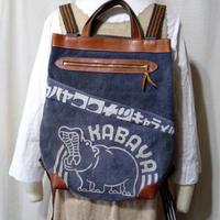 革職人が作る、本格藍染の前掛けバッグ「カバヤココナッツキャラメル」3WAYリュック