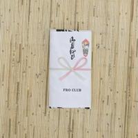 FRO CLUB / まるでストレスとばすジェットバス Towel