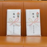 SOUND SHOP balansa × FROCLUB / Towel
