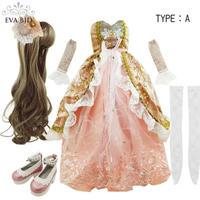 ドール ショウに 洋風ドレス フルセット 1/3 BJD 人形用【全4種】