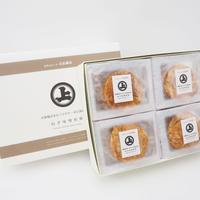 安藤醸造ねぎ味噌煎餅20枚箱タイプ