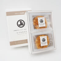 安藤醸造ねぎ味噌煎餅10枚箱タイプ