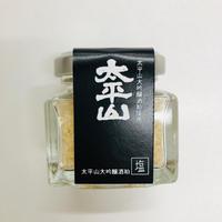 酒粕の塩 太平山(大吟醸)瓶