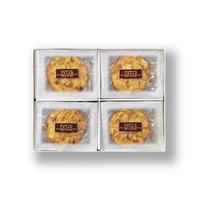 秋田コチュジャン煎餅20枚入 箱タイプ