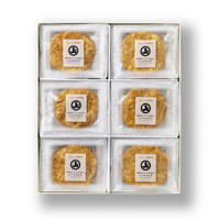 安藤醸造ねぎ味噌煎餅30枚入 箱タイプ