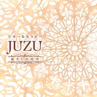 シタールセラピー ~JUZU~