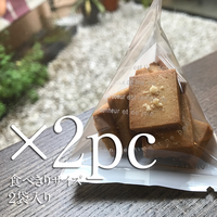グルテンフリー&糖質オフ クッキー