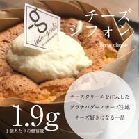 大きめカップシフォン チーズ