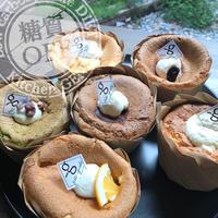 食べ応え満足カップケーキ6種セット