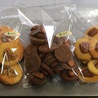 低糖質クッキー3種セット