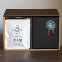 NAKAZAKI COFFEE ROASTER :Father's Day ギフトセット【ドリップバック10枚セット】
