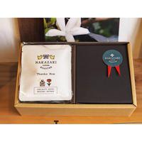 NAKAZAKI COFFEE ROASTER :母の日ギフトセット BOX / 2列(ドリップバック10枚入り)