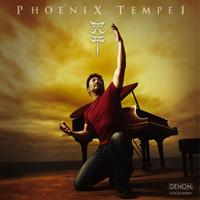 火の鳥 Phoenix Vol.1 / T. Nakamura (3rd CD)
