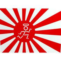 TEMPLE JAPAN 日昇しんぼるカッテングステッカー 《ハーフサイズ》