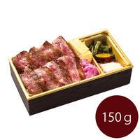 黒毛和牛サーロインステーキ重(150g)