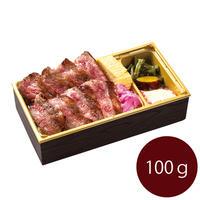 黒毛和牛サーロインステーキ重(100g)
