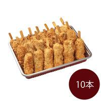 串カツ盛り(10本)