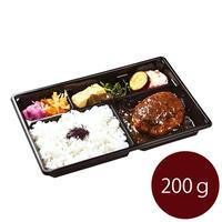 飛騨牛ハンバーグ弁当(煮込み・和風おろし)(200g)